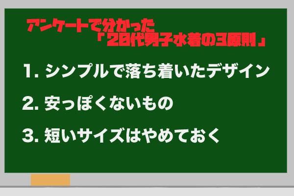 f:id:noboreni:20170528134958p:plain