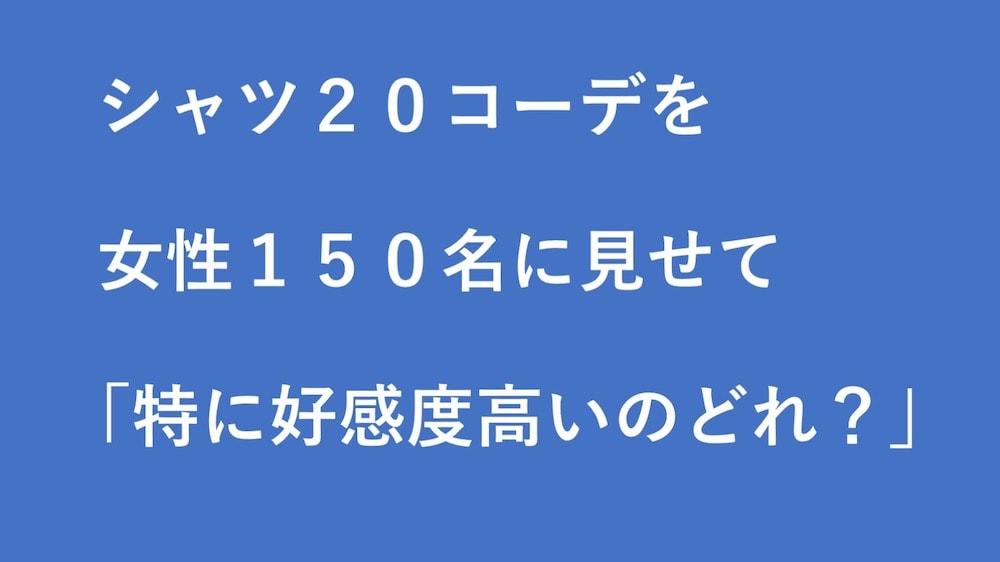 f:id:noboreni:20180717071622j:plain